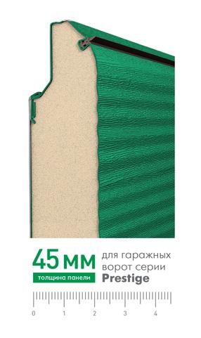 Сэндвич-панели 45 мм