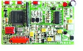 Радиоприёмник 001AF43SR встраиваемый с динамическим кодом для пультов Came 001AT02, 001AT04