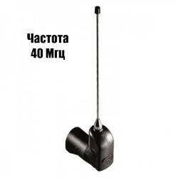 001TOP-A40 Антенна Частота 40 Мгц для 001AF40