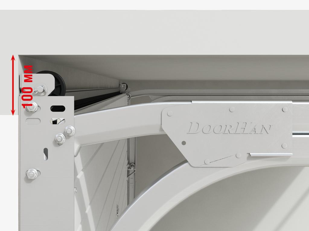 Тип подъема — низкий, обеспечивает возможность установки конструкции ворот практически в любое помещение.