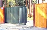 Откатные сварные ворота, заполнение профнастил